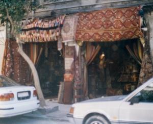 Rug shop facades. Unknown wonders await!
