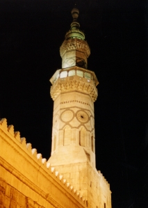 Minaret of the Omayyad Mosque